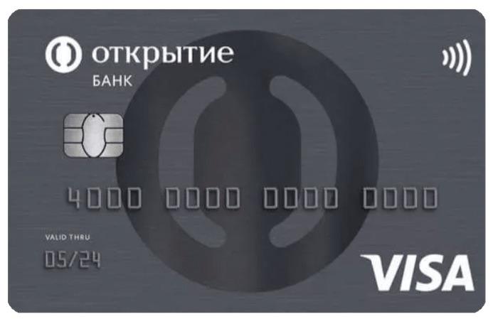 кредитная карта 120 дней от банка открытие